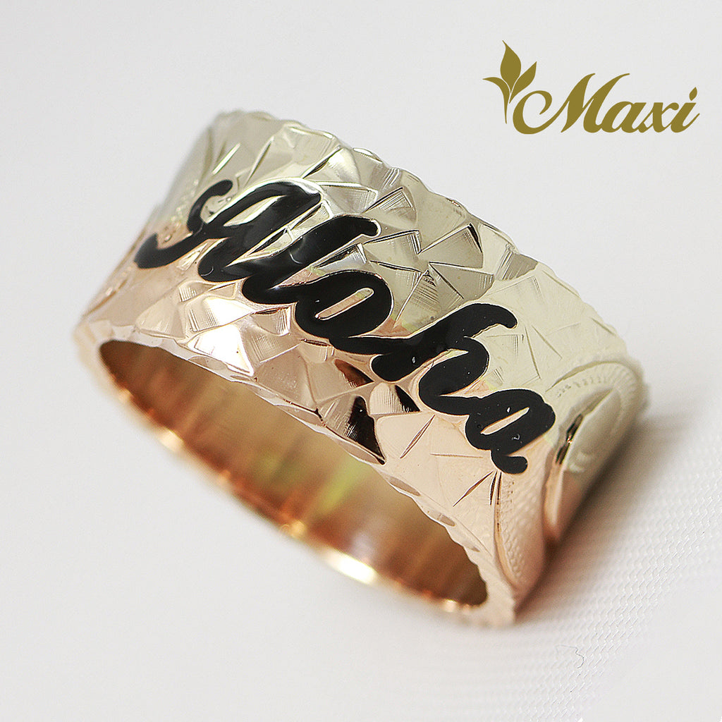 "[14K Gold] Rainbow ""Aloha"" Ring with Honu [Made to Order]"