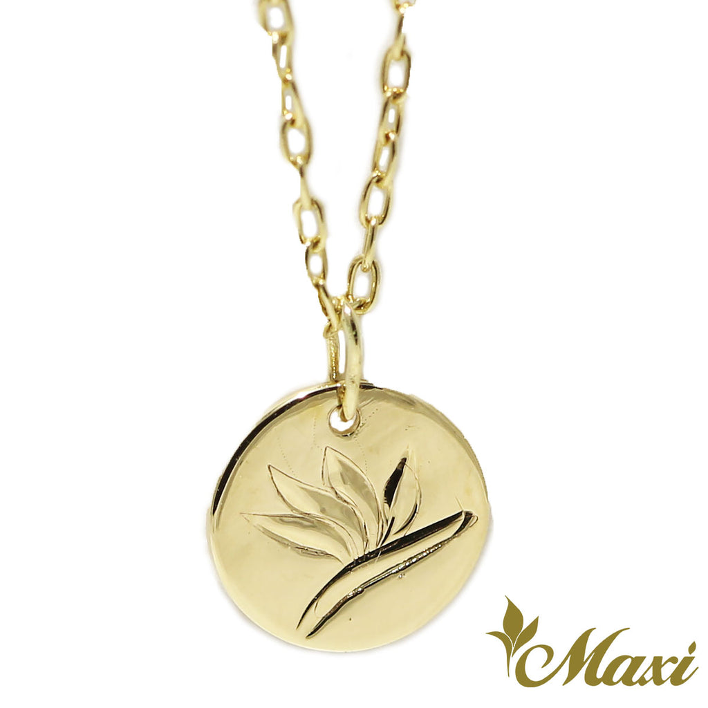 [14K Gold] Bird of Paradise coin Pendant*Made to order*(TRDSP)