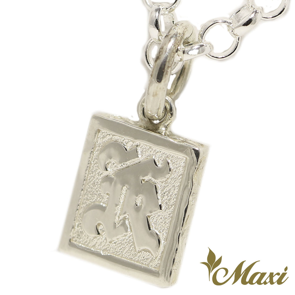 [Silver 925] Initial Square Pendant   *Made to Order*TRDSP