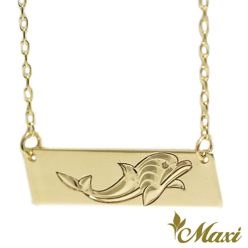 [14K Gold] TRD plate necklace  *Made-to-order*