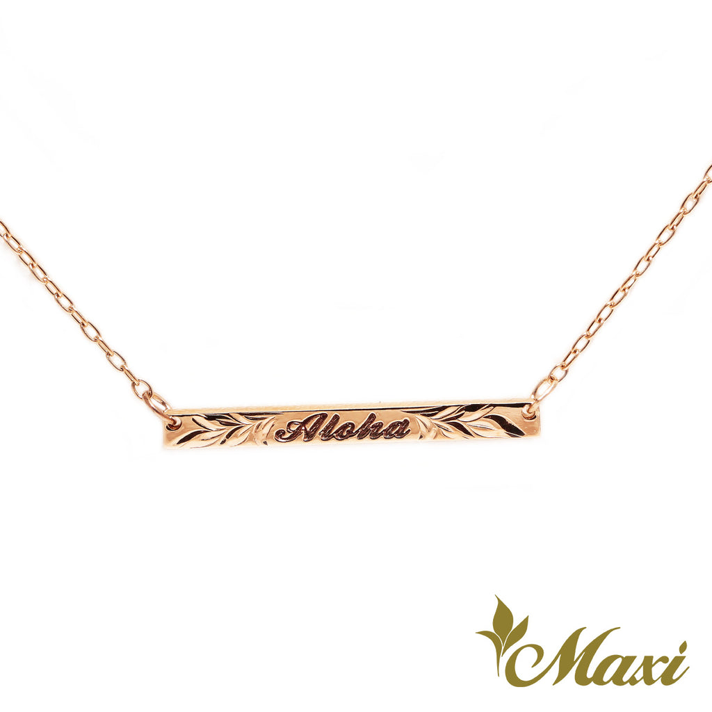 [14K Gold] Aloha Necklace Large *Made-to-order*Newest