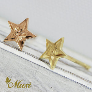 [14K Gold] Petite Star Pierced Earring *Made-to-order*(E0174)