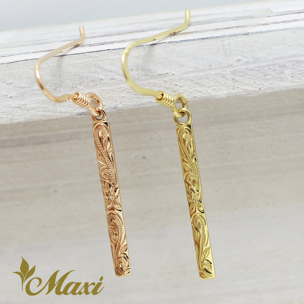 14K Gold -Pierced Earring/ Hand Engraved Traditional Hawaiian Design (E0222)