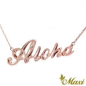 [14K Gold] Aloha/Laulea/Love Letter Necklace Large(N0007)