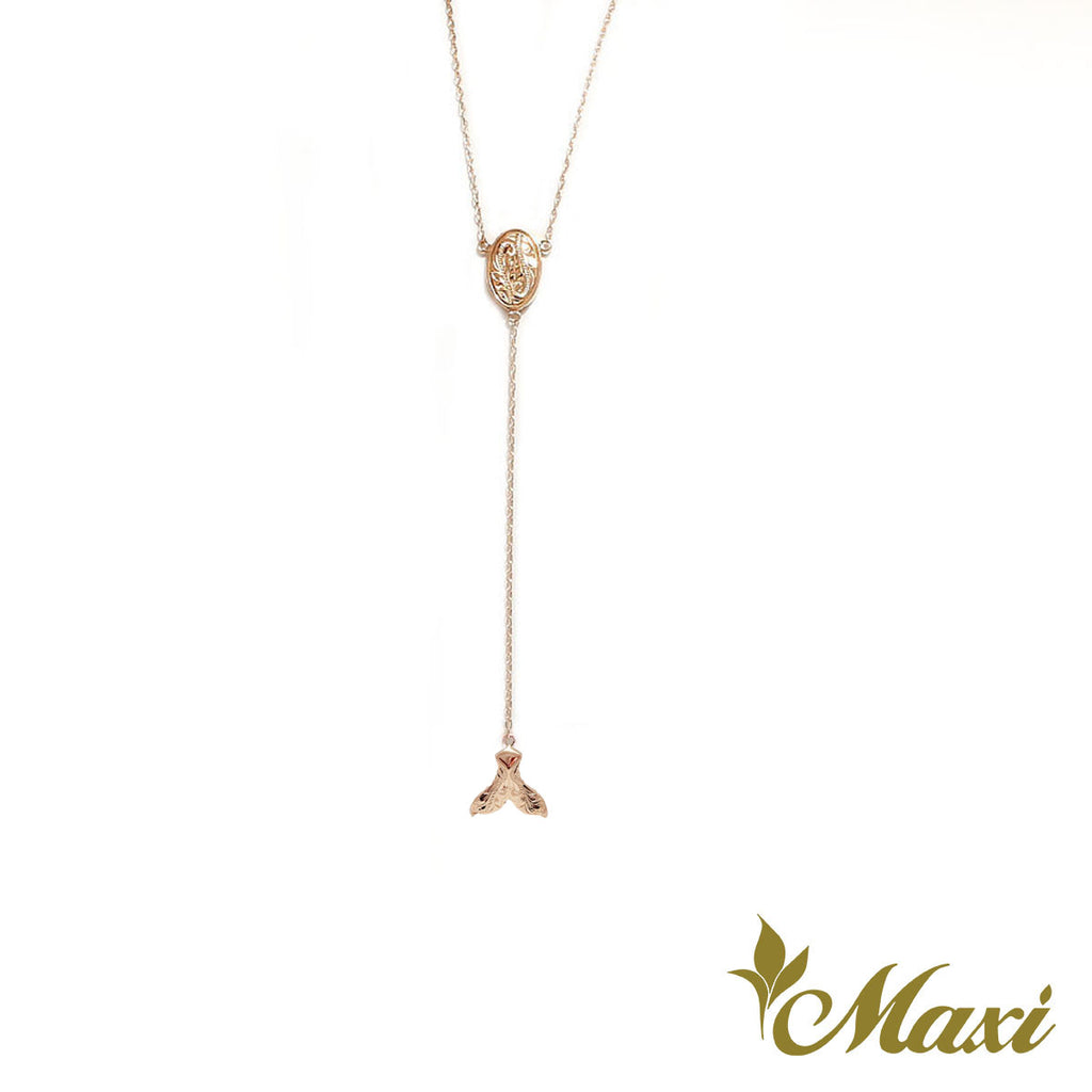 [14K Gold] 45cm Rosary Style Necklace - Whale Tail Charm  *Made-to-order*(N0347-45cm)