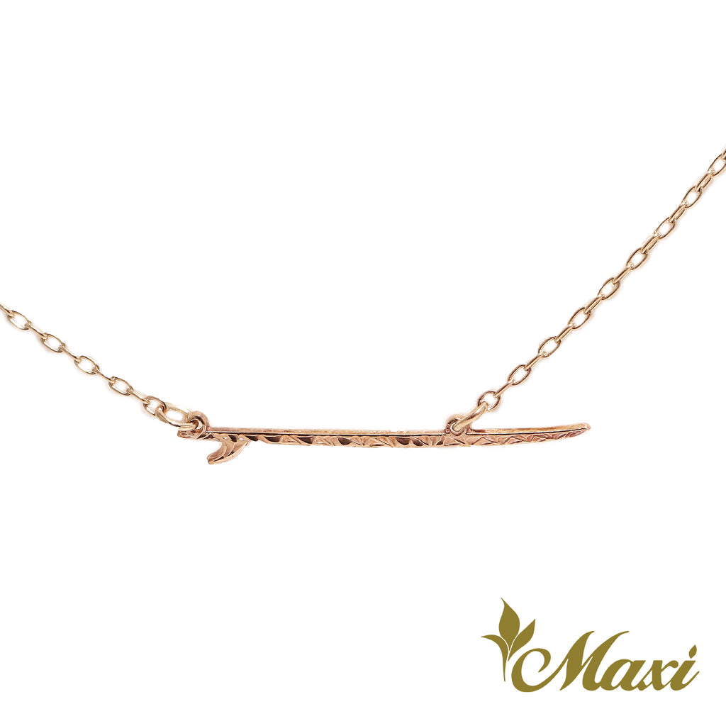 [14K Gold] Surfboard Necklace Short *Made-to-order* Newest