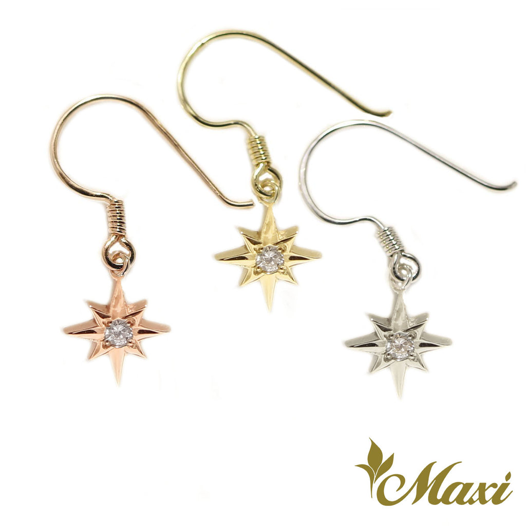 [14K Gold] Sirius Star Hoku Pierced Earring*Made-to-order* Newest