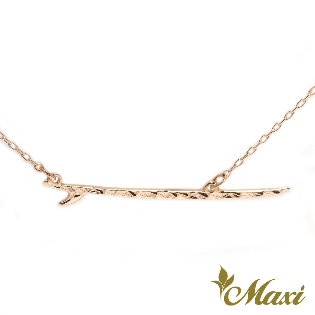 [14K Gold] Surfboard Necklace Long *Made-to-order* Newest