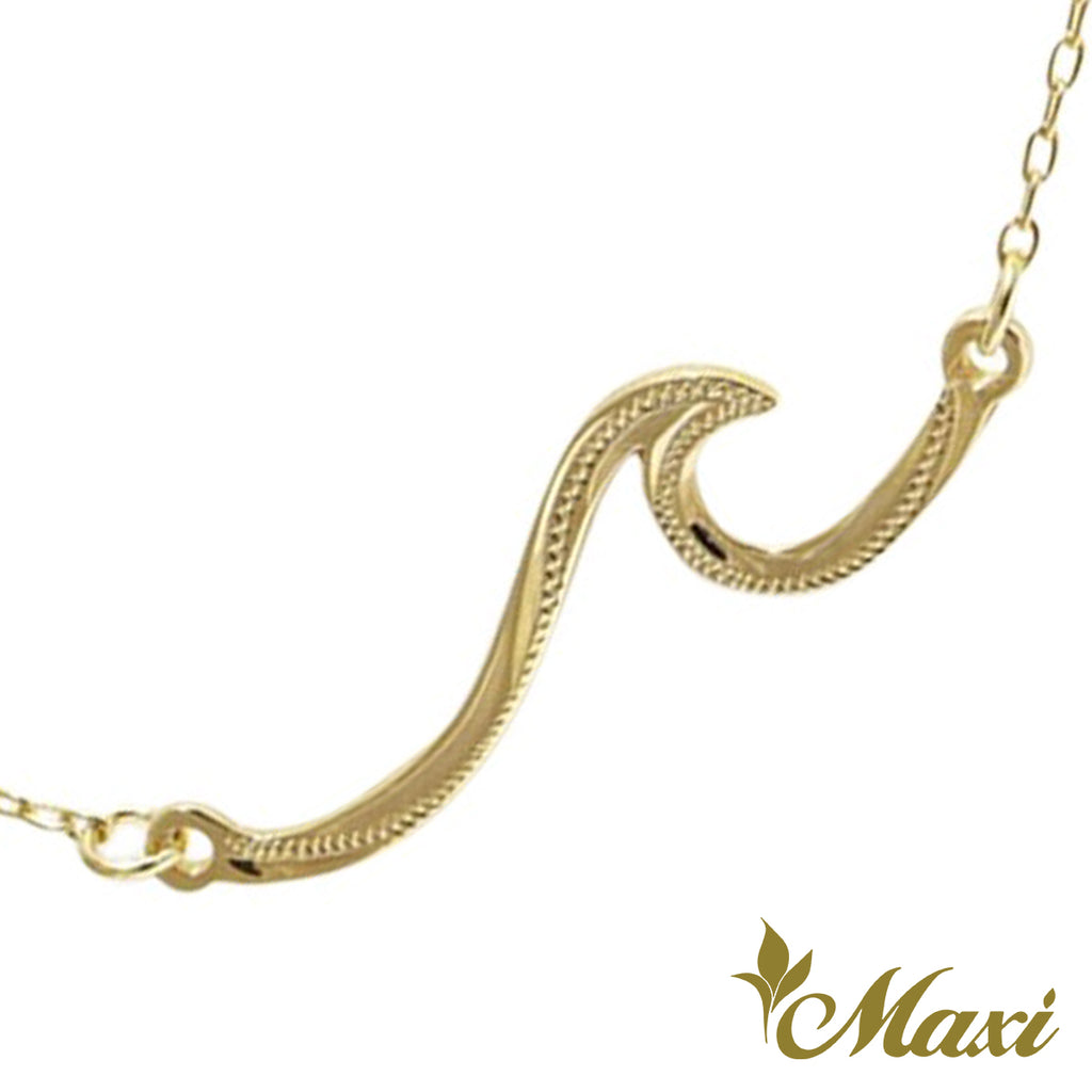 [14K Gold] Nalu Wave Bracelet*Made to order*Newest