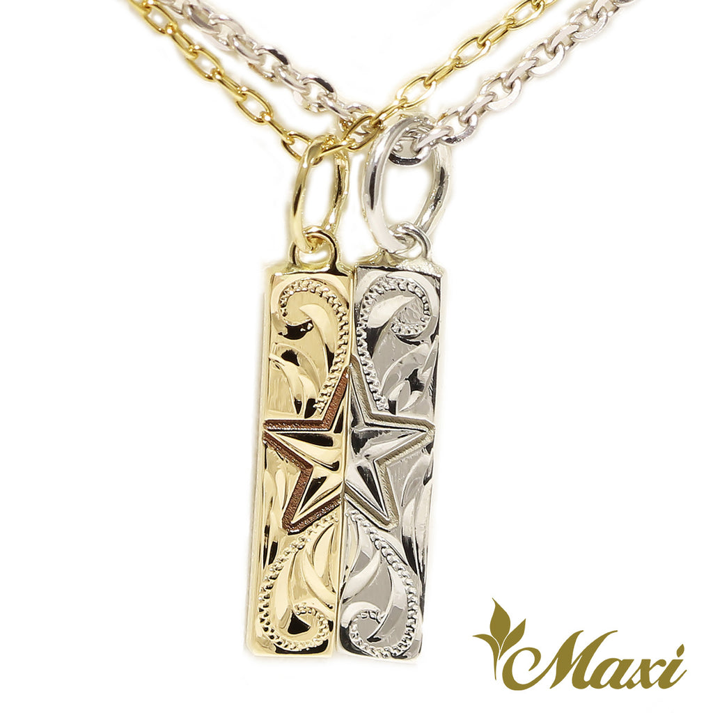 [14K Gold] Hawaiian Hoku Star Couple Pendant-Couple & Wedding *Made to Order* Newest KAUKAU