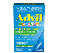 Advil Infant Drops 40mL