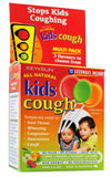 Kids Cough Lozenges Multi 12