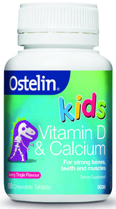Ostelin Vitamin D + Calcium Kids