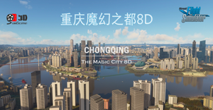 Chongqing Magic City 8D for MSFS is released!
