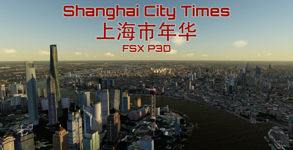 Shanghai City Times is released !