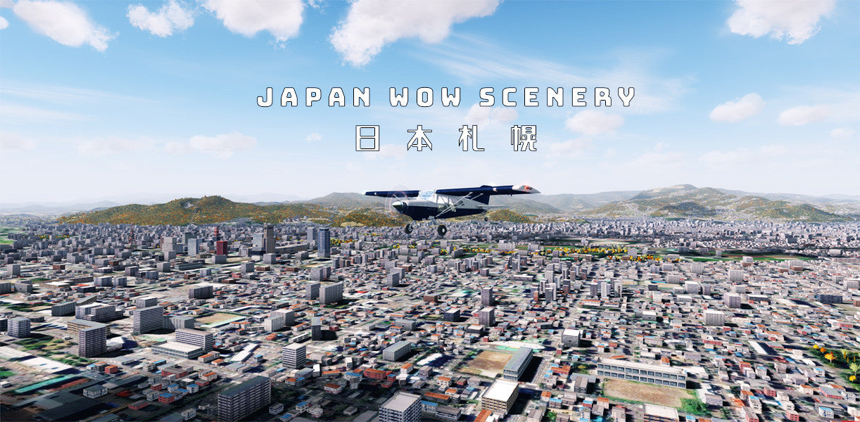 Japan Wow Volume one日本シーナリー for FSX and P3D – SamScene3D
