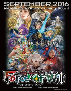 Force of Will Booster Box L1 Curse of the Frozen Casket (English)