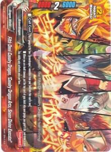 "Fifth Omni Cavalry Dragon, ""Cavalry Dragon Arts, Seven Divine Execute!"" (RR)"