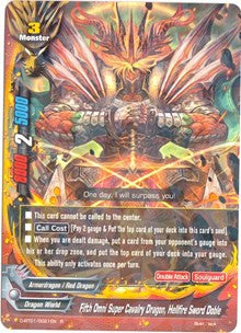 Fifth Omni Super Cavalry Dragon, Hellfire Sword Doble (R)