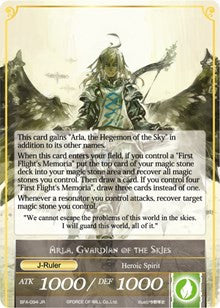 Memoria of the Seven Lands // Arla, Guardian of the Skies