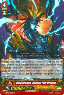 Dark Dragon, Animus Pile Dragon