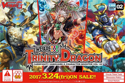 Vanguard G Character Booster Box Vol 02 We Are!!! Trinity Dragon (English)