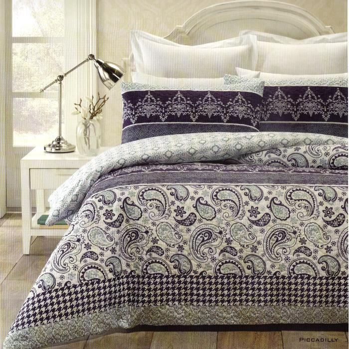 Quilted effect, white and purple quilt cover set. Reversible duvet cover set.