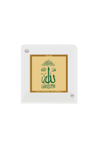 Diviniti 24k Gold Plated Car Dashboard Frame Allah (ACF 1B)