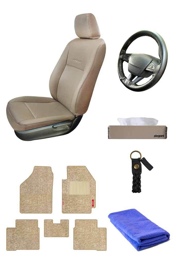 Complete Car Accessories Sports Combo 24