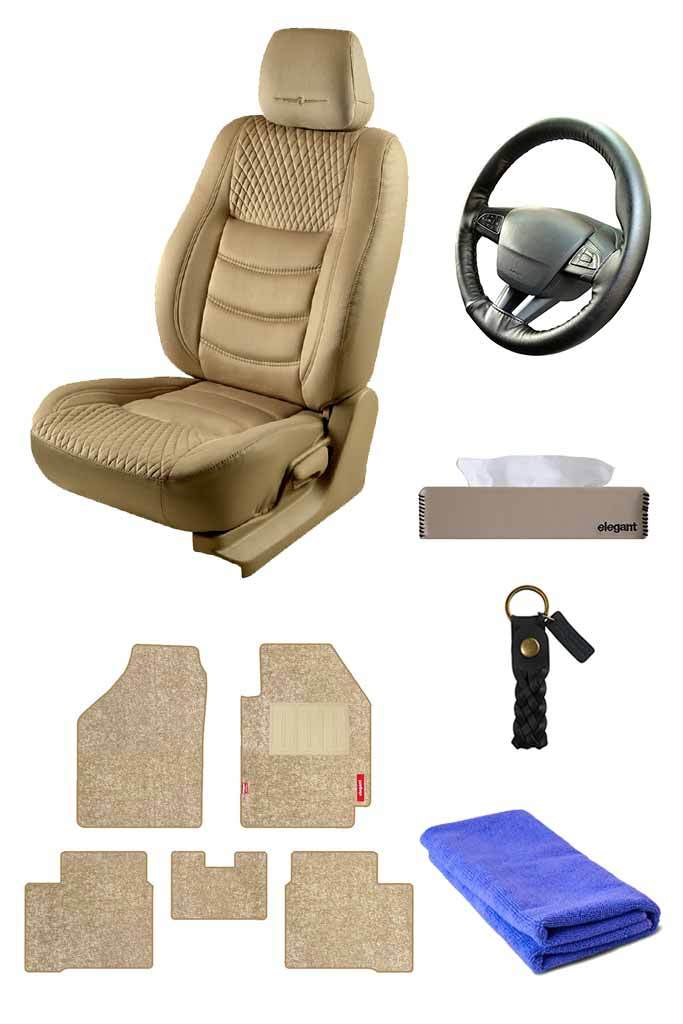 Complete Car Accessories Sports Combo 25