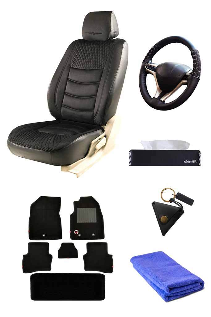 Complete Car Accessories Sports Combo 39