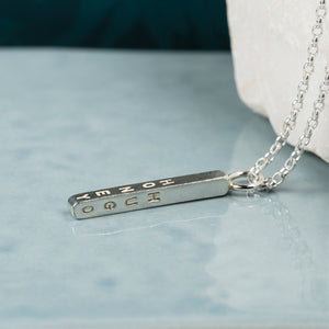 Silver Column Necklace With Names