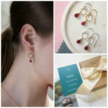 Load image into Gallery viewer, Dainty July birthstone earrings | Clare