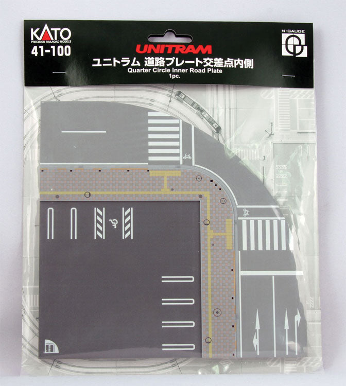 Kato N Unitram Street Track Roadway Accessory - Quarter Circle (45-Degree) Inner Road/Street Plate