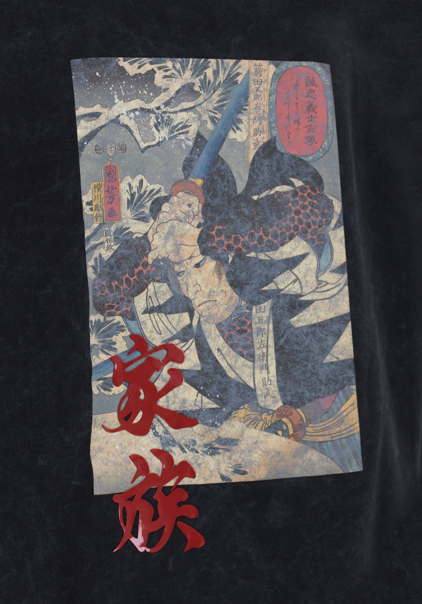 T-shirt Samurai Black