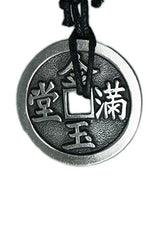 Chinese Lucky Coin Charm Pewter Pendant + Rope Necklace Adjustable - Dragon Phoenix