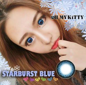Starburst Blue 15mm - Ohmykitty Online Store