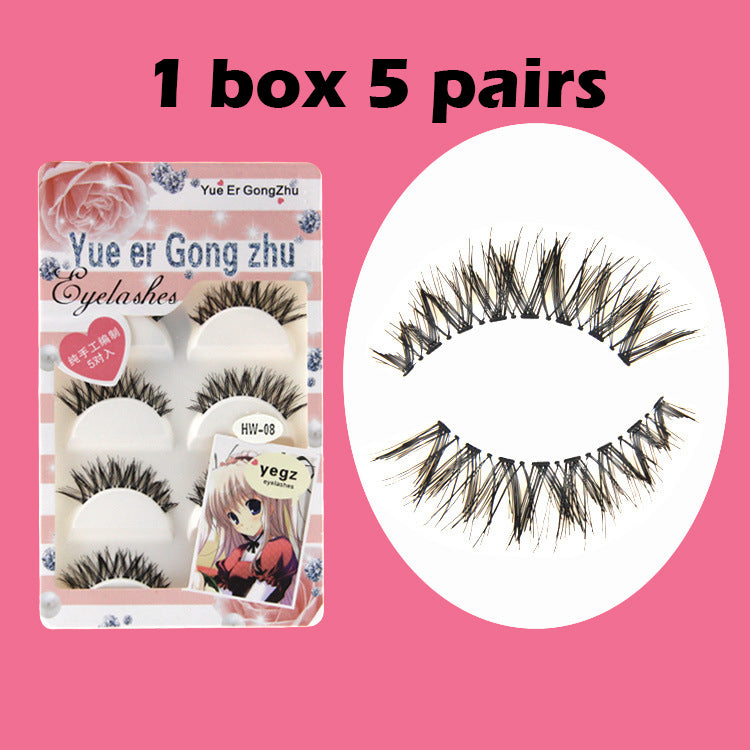 Cosplay Top Eyelashes ( x 5 pairs ) - Ohmykitty Online Store