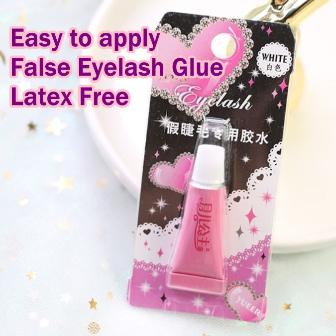 Mini Size False Eyelashes Glue (1.5g) - Ohmykitty Online Store