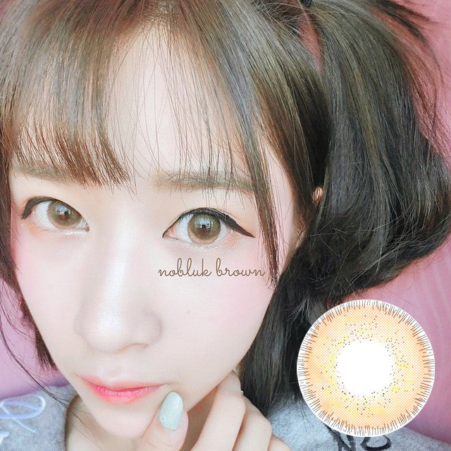 Nobluk Brown 16mm - Ohmykitty Online Store