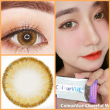 ColourVUE Cheerful Woody Brown