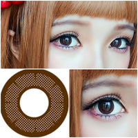 Twilight Choco (prescription) - Ohmykitty Online Store
