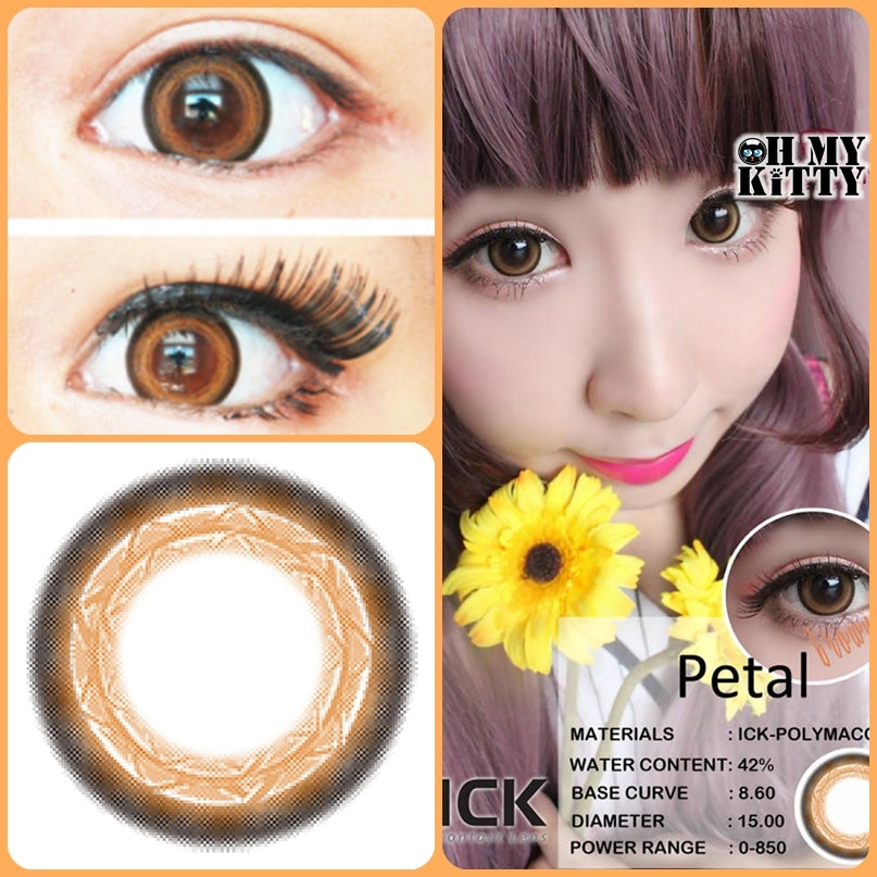 petal-brown-dp.jpg