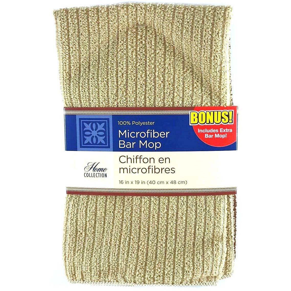 Home Collection Microfiber Bar Mop Towels 2 count packs- Biege & Brown