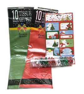 Christmas Gift Wrapping Bundle