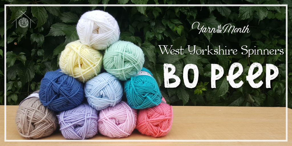 August Yarn of the Month