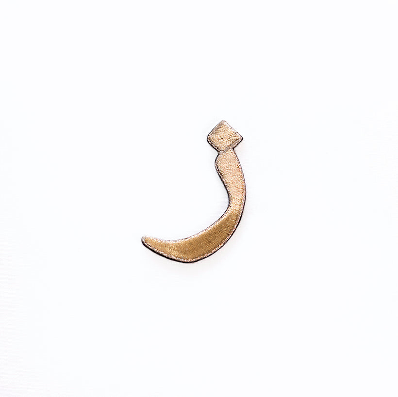 Gold Arabic Letter z Brooch
