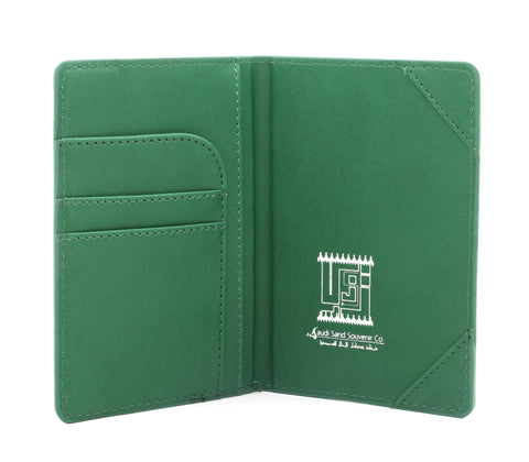 KSA Buildings Saudi Passport Cover T2 - Dark Green