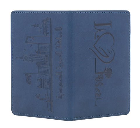 KSA Buildings Saudi Passport Cover T2 - Navy Blue