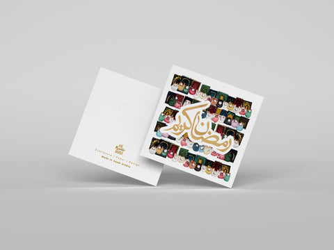 Ramadan Kareem Prayer Card